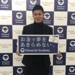 川島永嗣選手ファイナンシャルアカデミー公式アンバサダー就任会見参加してきました!
