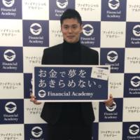ファイナンシャルアカデミー川島永嗣選手公式アンバサダー