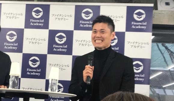 川島選手ファイナンシャルアカデミー代表泉さんとのセッション