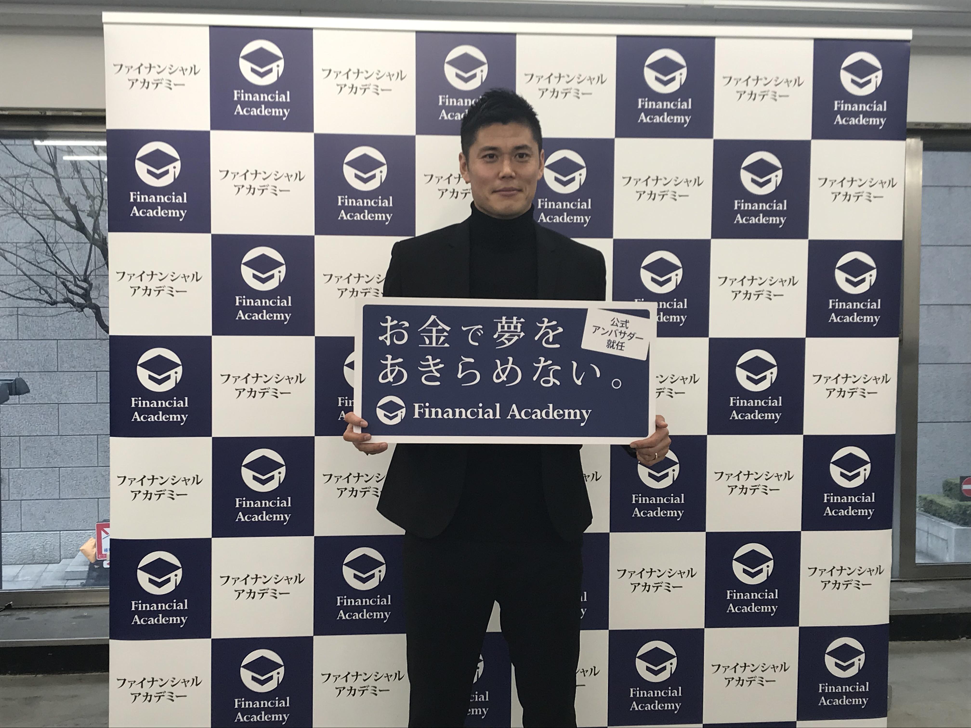 川島選手記者会見